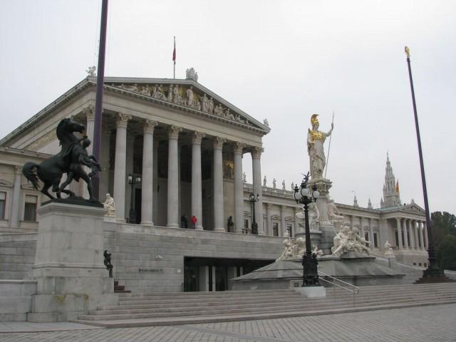 Здание парламента (Parlament)