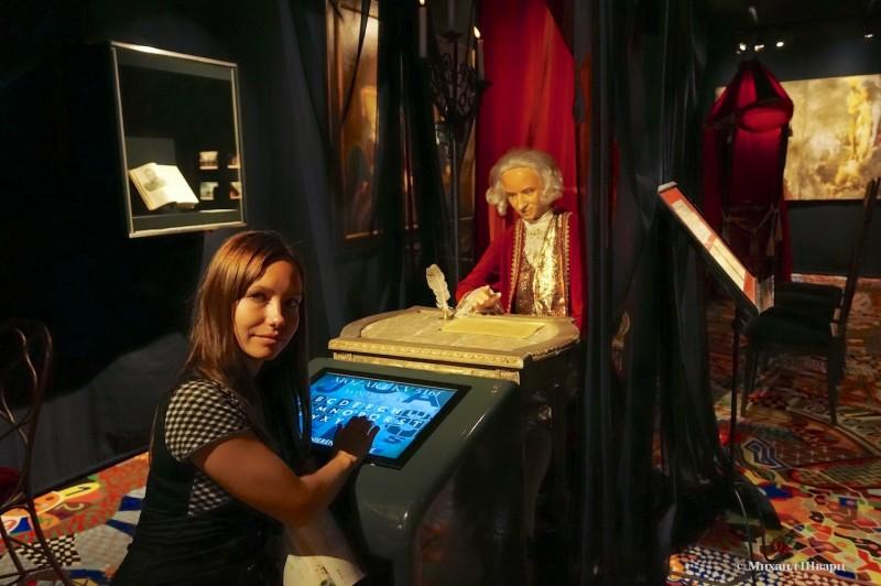 Лена сочиняет оперу вместе с Моцартом