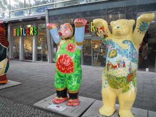 Поездка в Берлин (отчет Людмилы)