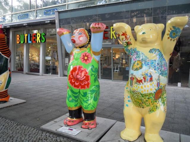 Выставка «Мишки мира» (Buddy Bear)