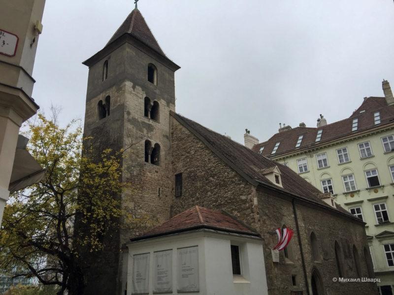 Церковь Святого Руперта
