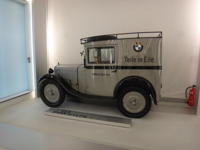 Это завод и музей BMW