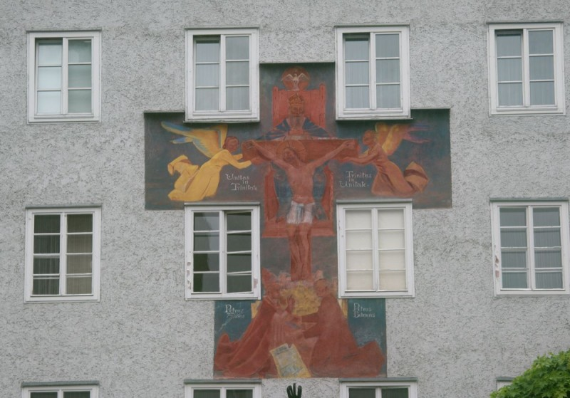 Аббатство Святого Петра (Stift Sankt Peter)