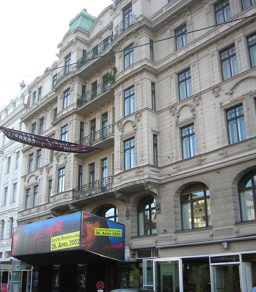 Театр Ан-дер-Вин (Theater an der Wien)