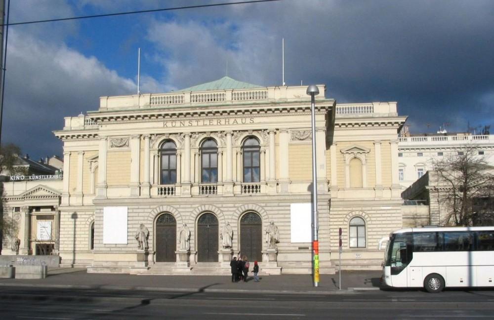 Домом художника (Künstlerhaus)