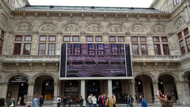 У Венской Оперы