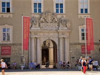 Зальцбургская галерея в Резиденции