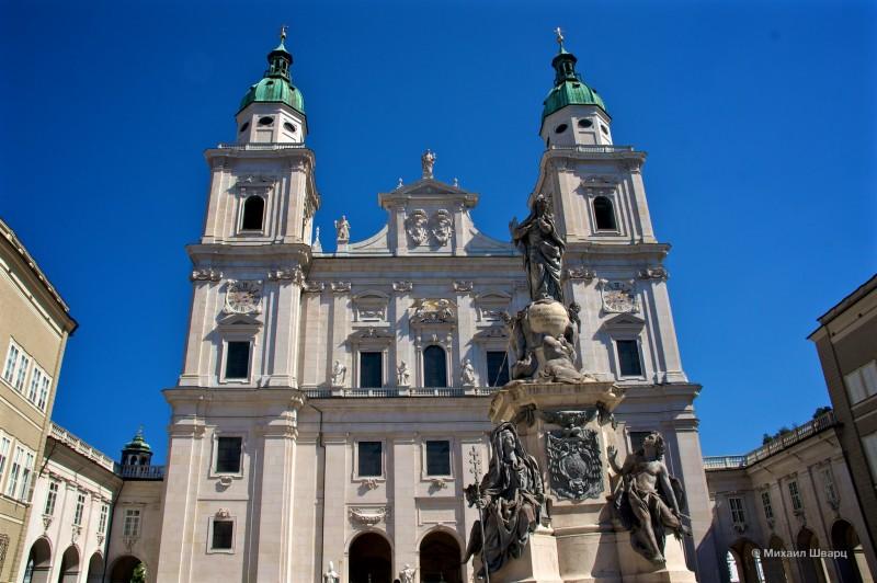 Зальцбургский Кафедральный собор (Dom zu Salzburg , Salzburger Dom)