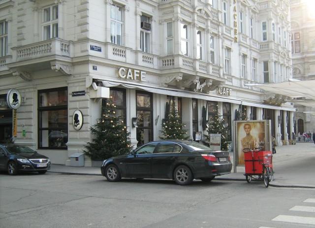 """Кафе """"Моцарт""""."""