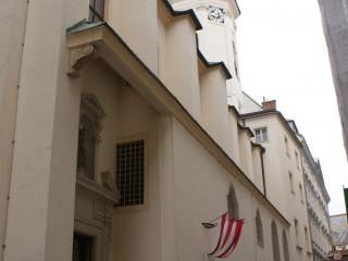 Аннакирхе — церковка Святой Анны во Вене