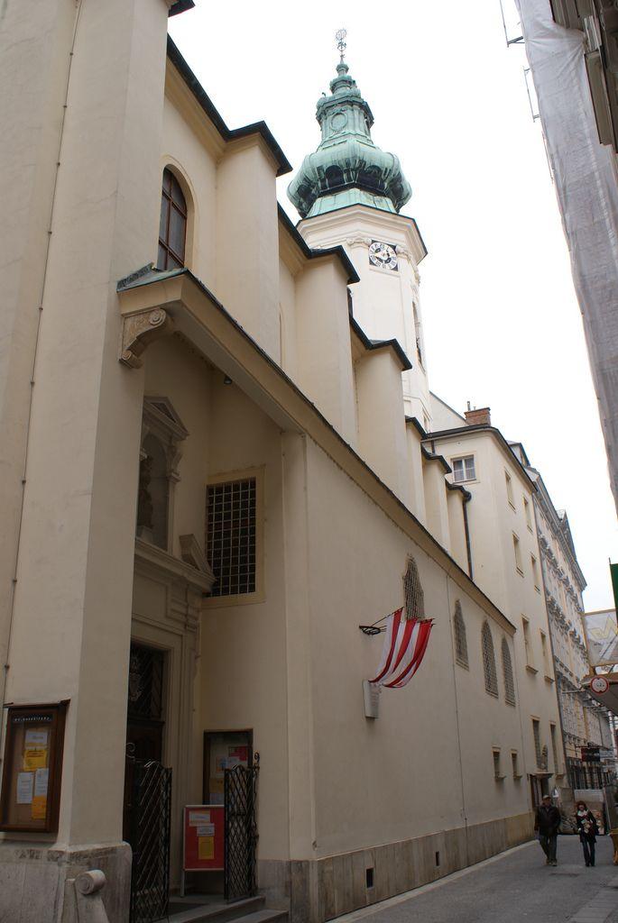Аннакирхе – церковь Святой Анны в Вене
