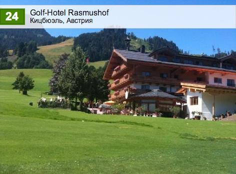 Golf-Hotel Rasmushof