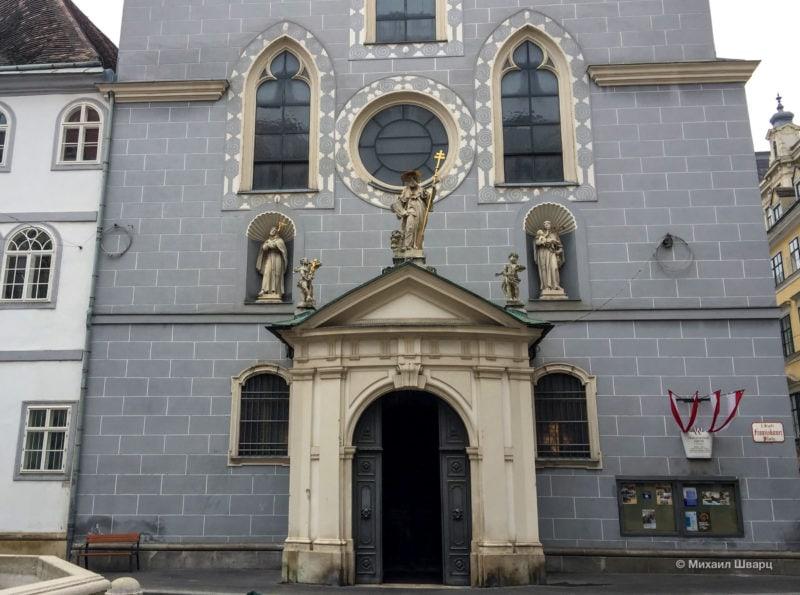 Францисканеркирхе (Franziskanerkirche)