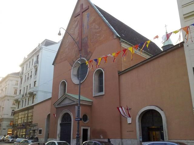 Церковь Капуцинов с Императорским склепом