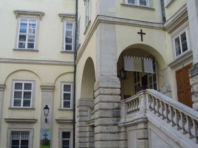Хофбург (Hofburg).