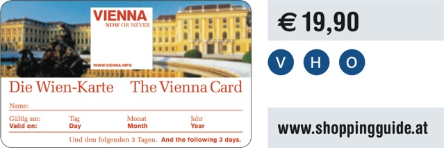 Vienna card (Венская карта)