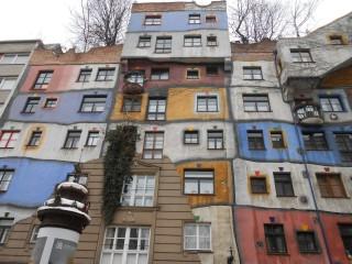 Современный город Вена (от Андрея)