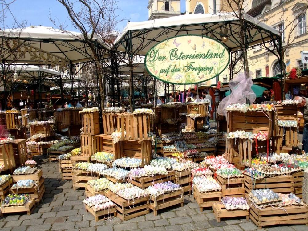 Старовенский пасхальный рынок (Altwiener Ostermarkt)