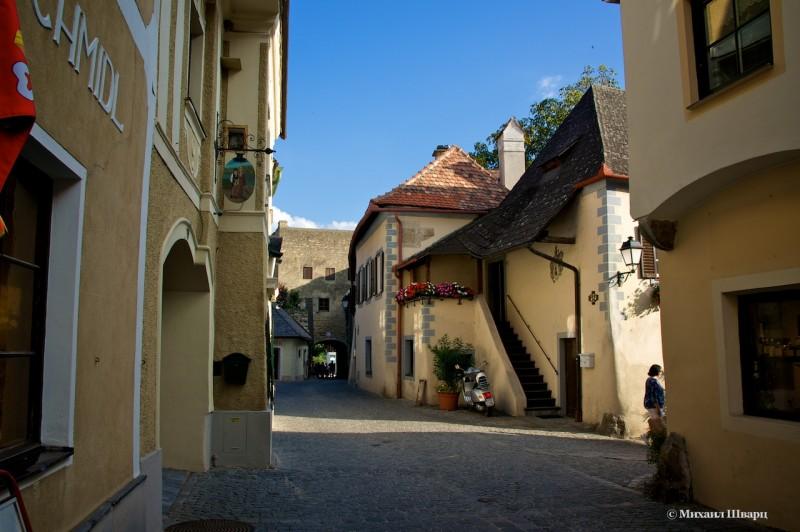 Уютные улочки Дюрнштайна