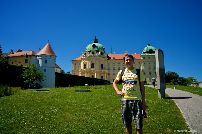 Монастырь Клостернойбург (Stift Klosterneuburg)