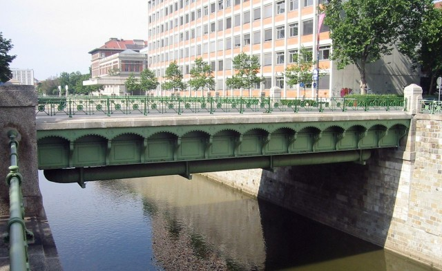 Малый мост Маркса (Kleine Marxerbrücke)