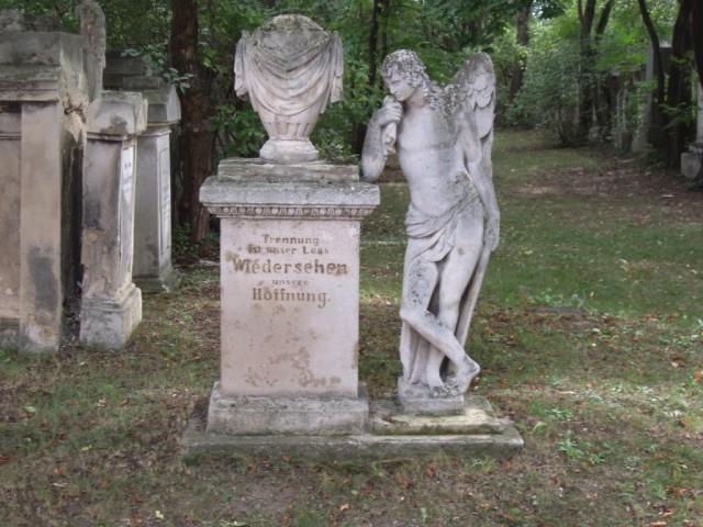 Кладбище Святого Марка в Вене