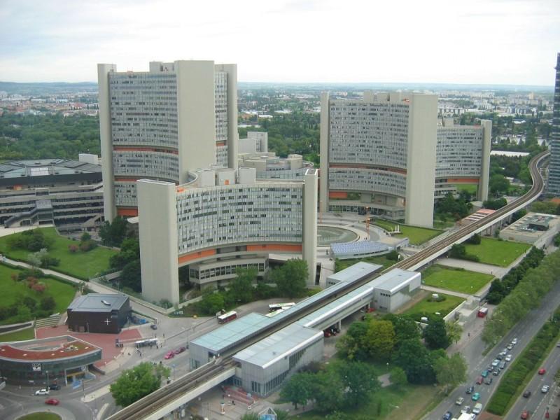 Венский международный центр или Центр ООН