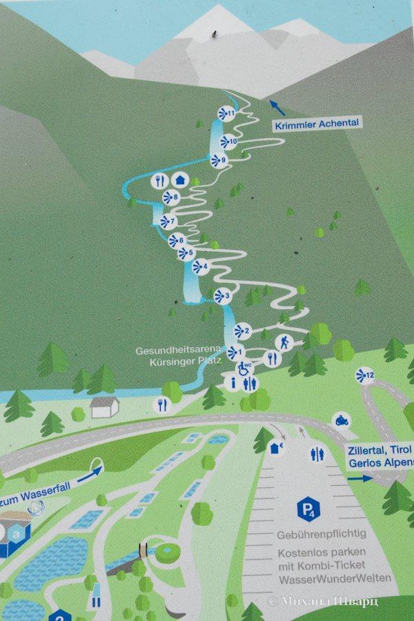 Схема маршрута Криммльского водопада