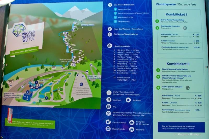 План парковки около водопадов