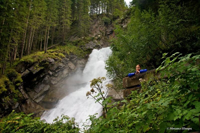 Лена и водопад