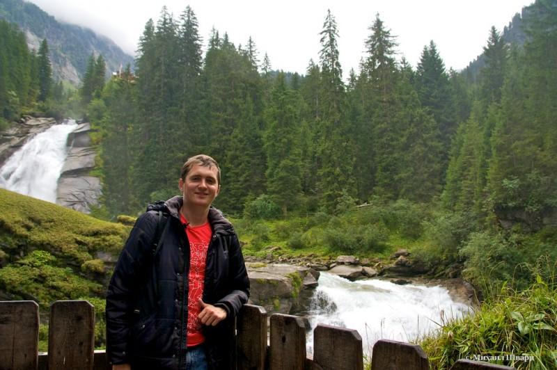 Водопад переходит в речку