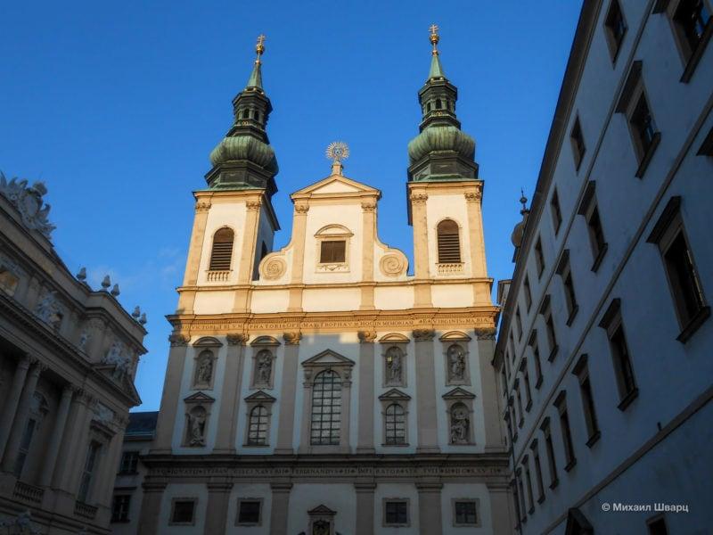Церковь Иезуитов (Jesuitenkirche) или бывшая университетская церковь (Universitätskirche)