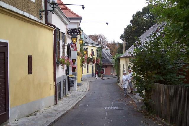 Гринцинг - один из районов Вены