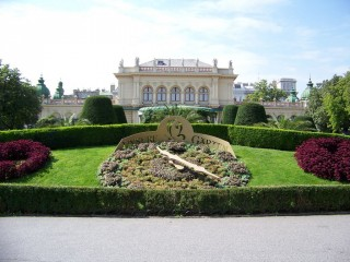 Штраус да Моцарт на Венском Курсалоне. Концерт & пир во самом стильном салоне столицы