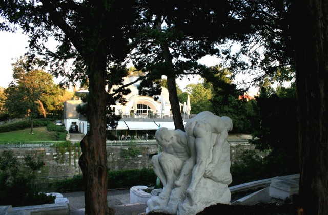 Городской парк (Stadtpark)