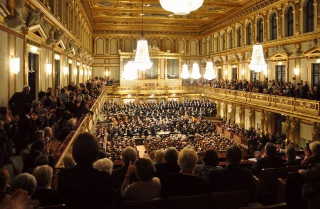 Концерт в Венском музыкальном собрании (Wiener Musikverein)