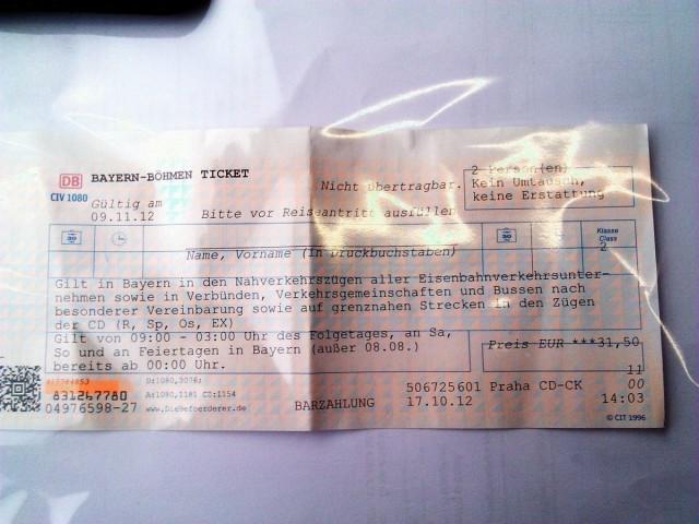 Баварско-богемский билет