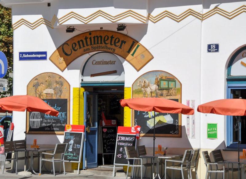 Вход в Сантиметр II в Шпиттельберге