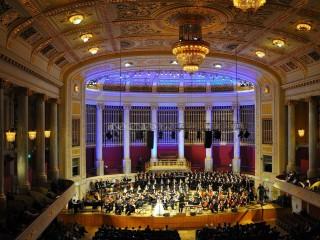 Концертхаус