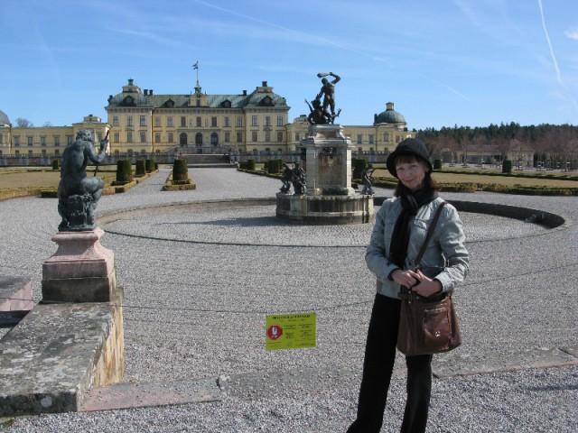 Здесь живет Король Швеции, Дроттнингхольм