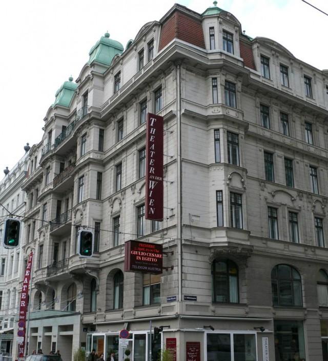 Театр Ан дер Вин (Theater an der Wien)
