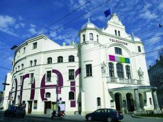 Венская народная опера — театр с демократическими взглядами на искусство