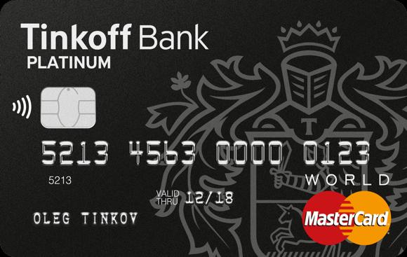 Кража денег с карты сбербанка пристав