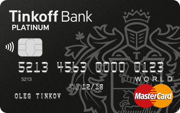Какая банковская карта лучше для путешествий? А может ...: http://venagid.ru/15255-bankovskaie-karti-ili-nalichnye