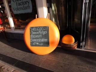 Ода голландскому сыру (отчет Валерия)