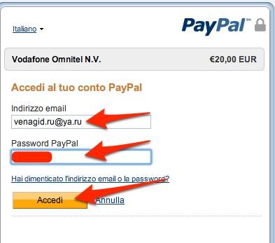 Вводим имя и пароль от Paypal