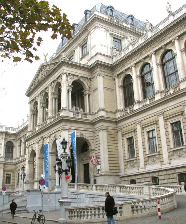 Венский университет (Universität Wien), главный корпус