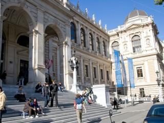 Венский университет — старейшее высшее учебное заведение Европы