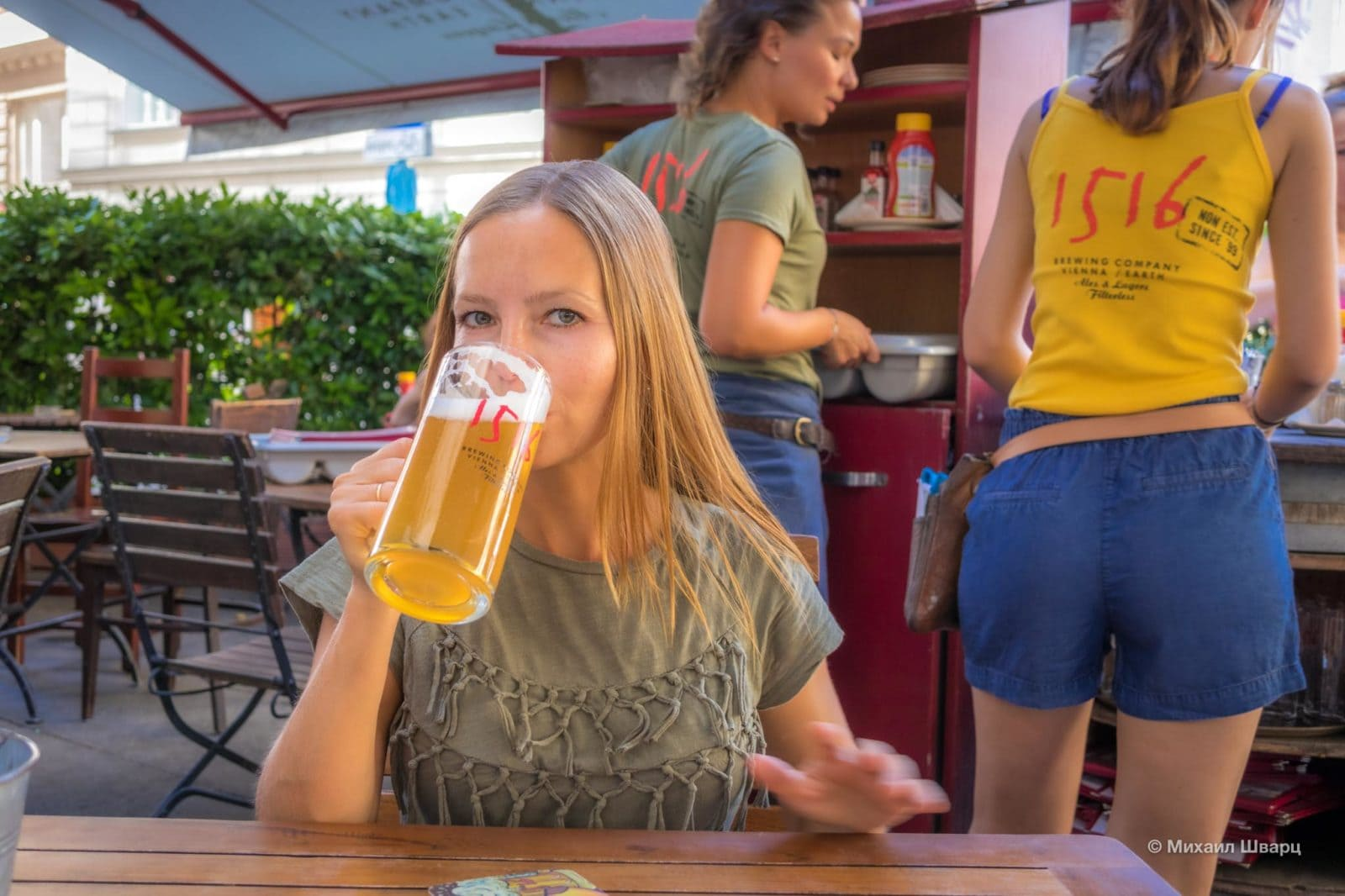 Лена и пиво