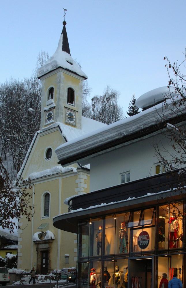 Церковь Ваграйна